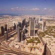 DUBAI, UAE. - NOVEMBER 29 : Dubai, the top view on Dubai from th - Zdjęcie stockowe