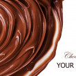 Chocolate — Stock Photo