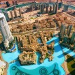 DUBAI, UAE. - NOVEMBER 29 : Dubai,the top view on Dubai from the — Stock Photo
