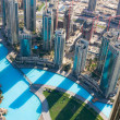 DUBAI, UAE. - NOVEMBER 29 : Dubai, the top view on Dubai downtow — Stock Photo