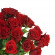 Stock Photo: Big Red Roses Bouquet border