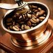 Foto de Stock  : Coffee Mill