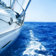 Luxury Yacht. Travel — Stock Photo