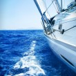 Luxury Yacht. Travel — Stock Photo #10678317