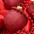 Christmas Decoration — Stock Photo #10678413
