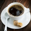 Coffee — Stock Photo #10678468