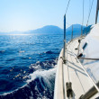Yacht. Travel — Stock Photo
