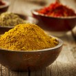Stock Photo: Spices Saffron, turmeric, curry