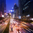 Hong Kong night view - Stockfoto