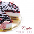 Foto de Stock  : Cheesecake