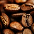 Stock Photo: Coffee Closeup