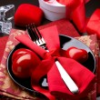 Valentine's Day Romantic Dinner. Table Setting — Stock Photo