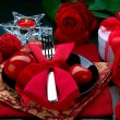 Valentine Romantic Dinner - Stock Photo