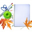 Stock Photo: Back To School Concept Design. Stationery