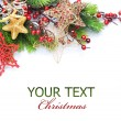 Stock Photo: Christmas border over white