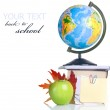 Back To School Concept. School Books And Green Apple Isolated On — Stock Photo #10681277