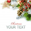 Royalty-Free Stock Photo: Christmas decorations border design. Isolated on white