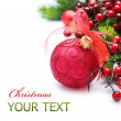 Christmas border over white — Foto de stock #10681763