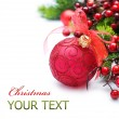 Christmas border over white — Stock Photo #10681763