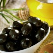 Stock Photo: Black Olives Closeup. Selective Focus