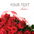 Stock Photo: Red Roses Border
