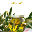 olive oil — Stock Photo #10684206