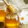 Stockfoto: Honey
