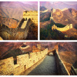 Great Wall Collage.China — Stock Photo