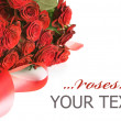 valentine roses — Stock Photo