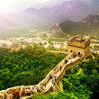 Chinese Great Wall - Stock Photo