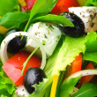 Stock Photo: Healthy Salad Background