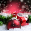 Christmas — Stock Photo #10688197