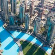 DUBAI, UAE. - NOVEMBER 29 : Dubai,the top view on Dubai from the - Stock Photo