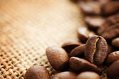 Coffee Border. Selective Focus — Stock Photo