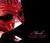 Carnival Mask isolated on black — Stock Photo