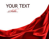 Red Silk Border — Stock Photo