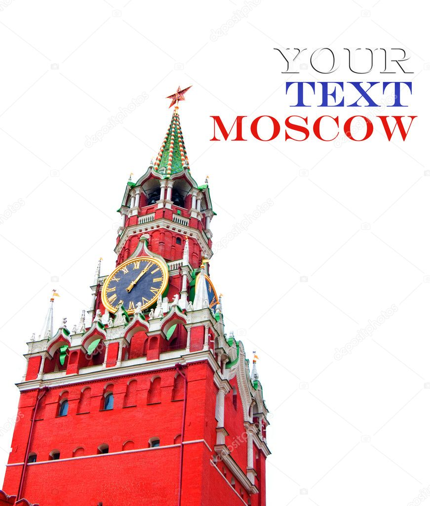 Kremlin Building At Red Square. Moscow. Russia — Stock Photo #10680381