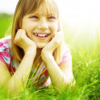 Happy Child Outdoor — Stock Photo
