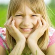 Стоковое фото: Happy Little Girl Portrait