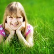 Happy Child Outdoor — Stock Photo #10746965