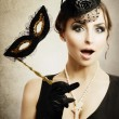 Surprised Retro Woman. Masquerade - Stock Photo