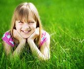 Happy Child Outdoor — Stock Photo