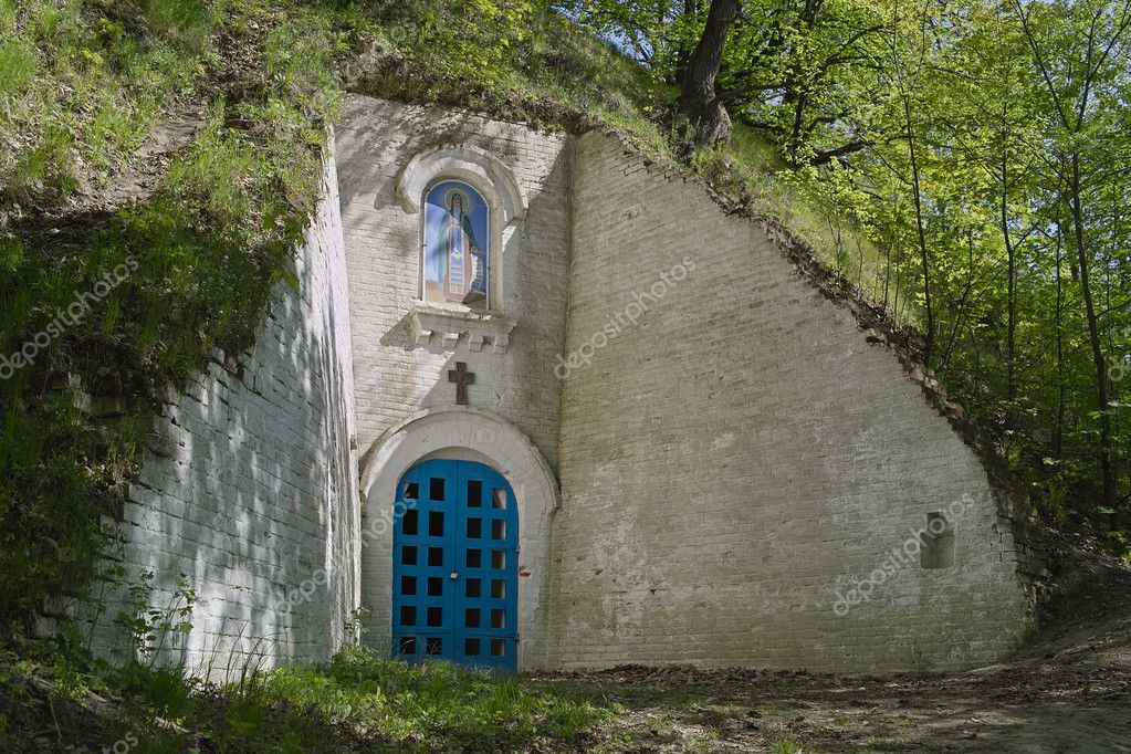 Ancient orthodox cave church, Liubech, Ukraine — Stock Photo #9731659