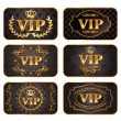 图库矢量图片: Set of gold vip cards with pattern