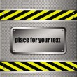 Metal background with place for text — Imagen vectorial