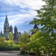 Parliament Buildings — Stock Photo
