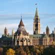 Parliament Hill — Stock Photo