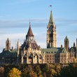 Parliament Hill — Stock Photo #9629040