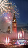 Canada Day — Stock Photo