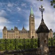 Centre Block Politics — Stock Photo